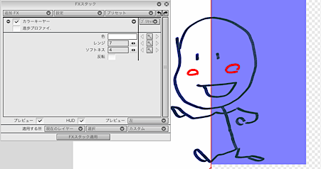 TVPaint Animation 11 Pro046.png