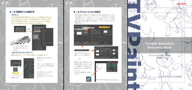 TVPaint Reference Book 1.jpeg